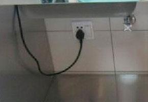净水器电源