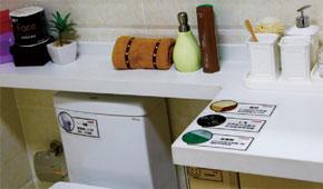 马桶侧面置物柜
